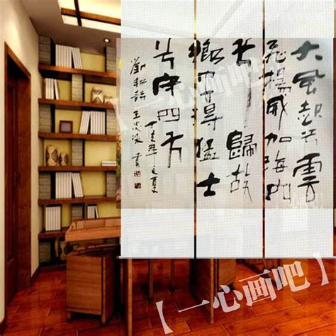Shower Roller Blinds Alibaba China 90 Inch Width Style Acient Handwriting
