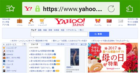 cara membuat id yahoo japan japan no koto cara membuat akun yahoo japan yahoo auction