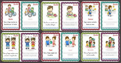 imagenes educativas verbos lectoescritura verbos de acci 243 n portada imagenes educativas