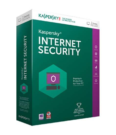 buy security free software buy kaspersky security