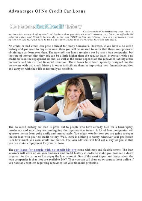 no credit car loans no credit history car loan by carloans badcredithistory