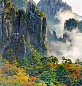 10 breathtaking pictures of yellow mountain anhui province china