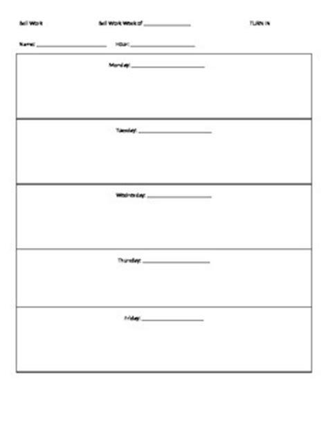 blank weekly bell work template by alia s random science