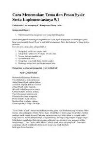 Membuat Puisi Syair | cara menemukan tema dan pesan syair serta implementasinya 9