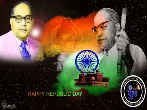 Sansad Bhavan Essay In by Search Results For Republic Day With Ambedkar Calendar 2015