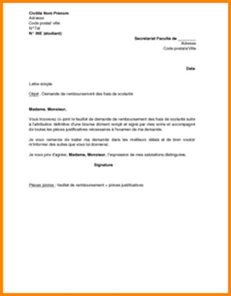 Lettre De Motivation Vendeuse Grand Frais 8 Lettre De Motivation Bourse Lettre De Demission