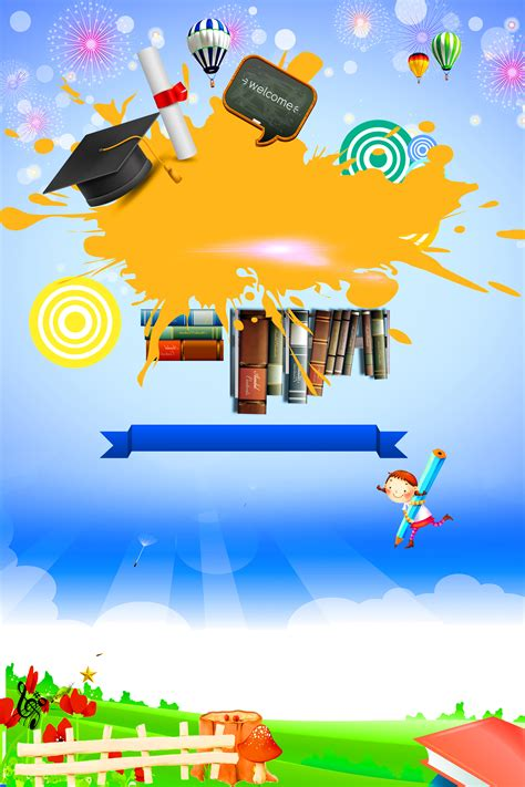 education  training poster background education train