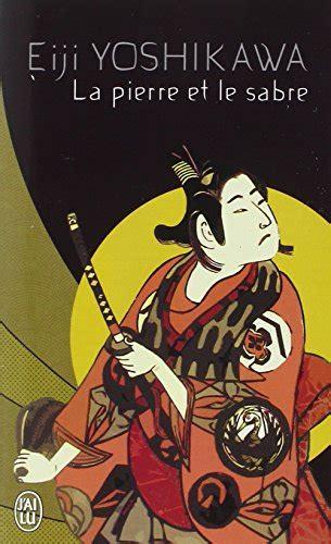 Taira No Masakado Eiji Yoshikawa musashi junglekey fr