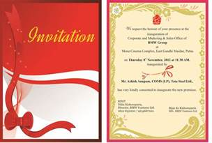 inauguration invitation templates cloudinvitation com