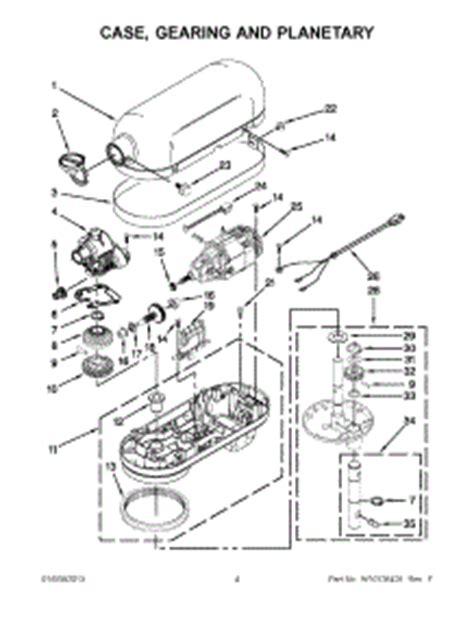 Parts for KitchenAid KG25H3XSL5 Mixer   AppliancePartsPros.com