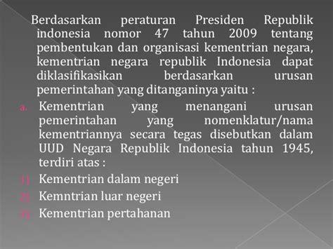 Himpunan Peraturan Kepegawaian Negara Republik Indonesia Tahun 2008 kekuasaan lembaga negara