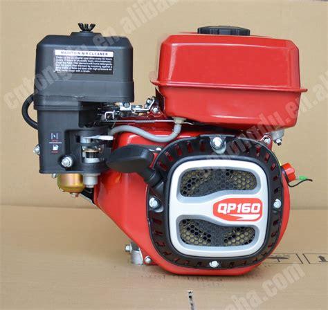 inboard motors for sale for sale dc engine boat dc engine boat wholesale