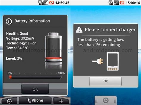 android battery app android low battery icon www pixshark images galleries with a bite