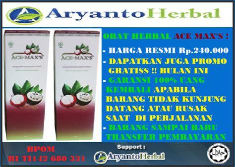 Obat Batuk Yg Kronis obat herbal paru paru basah yang aman