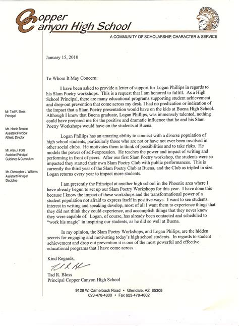 Letter Of Recommendation By Principal Of College Education Logan Dirtyverbs Phillips
