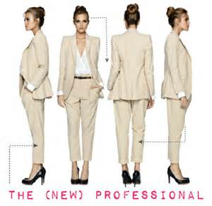 Fashionable interview attire for women