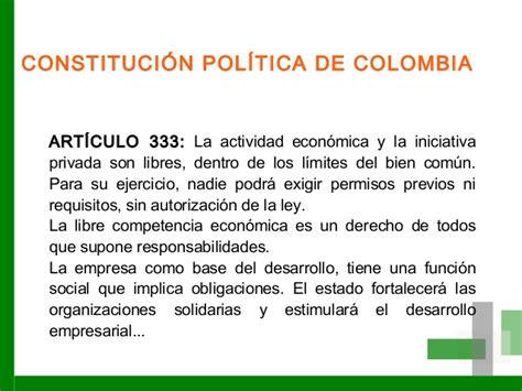 articulo 43 de la constitucion politica de colombia herramientas gerenciales en la constitucion