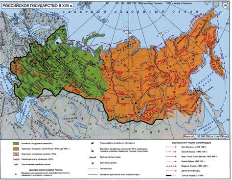 maps  russian history