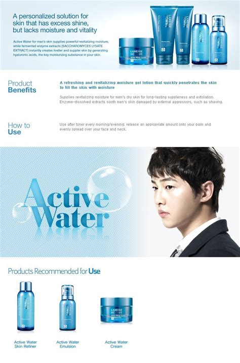 Laneige Water Sleeping Pack Malaysia laneige homme active water sleeping end 3 24 2015 1 07 pm