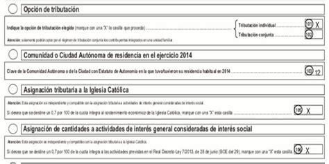 declaracion de la renta 2016 hacienda certificado digital declaracion de hacienda 2016 declaracion de hacienda 2016