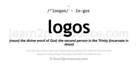 design ethos definition logos definition 28 images ethos pathos logos about