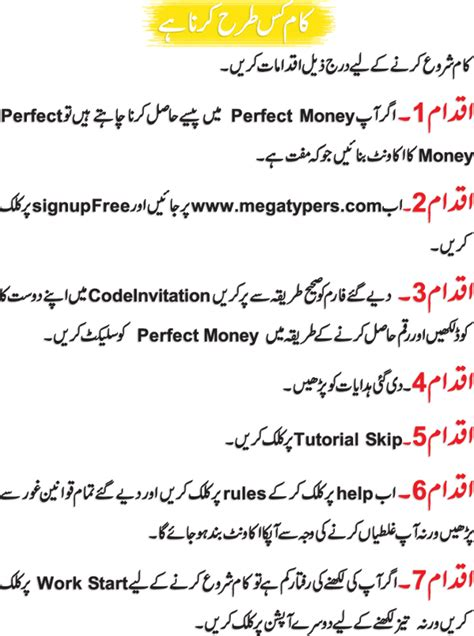 Online Make Money With Data Entry - online data entry jobs from home in pakistan without investment makemoneywithmohsin com