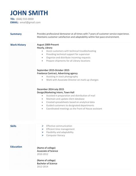 computer literacy skills in resume