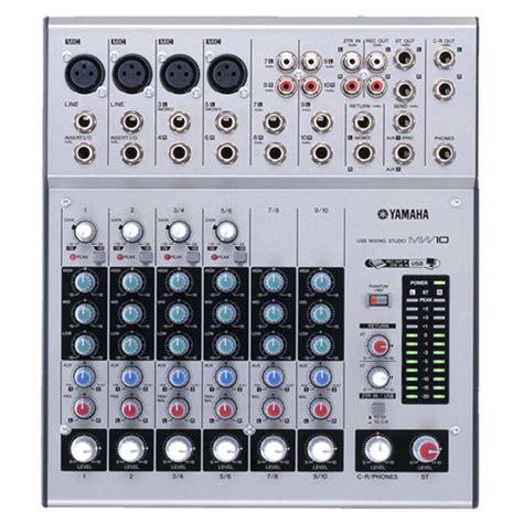 Mixer Yamaha Mg206c Usb yamaha mixer usb www imgkid the image kid has it