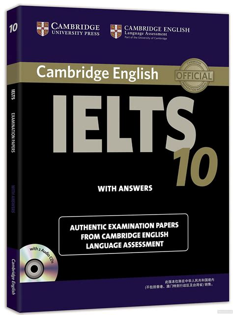 Cambridge Ielts 10 Students Book With Answers Audio Cd cambridge ielts 10 student 039 s book with answers