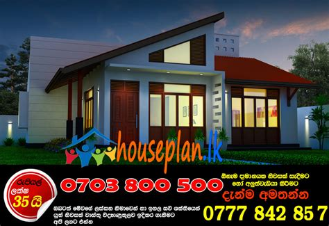 Home Design Company In Sri Lanka by Sri Lankan House Designs Joy Studio Design Gallery