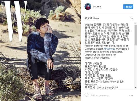 film terbaru song joong ki song joong ki dan song hye kyo kembali dirumorkan