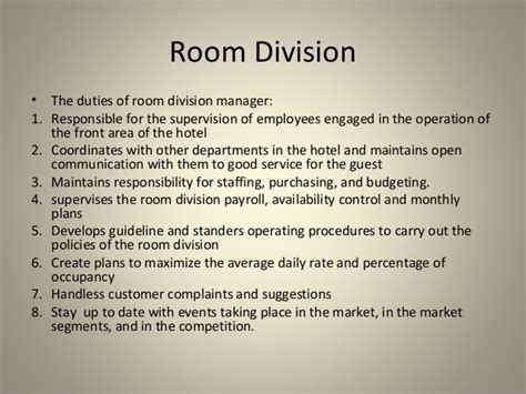 rooms division manager arrival departure