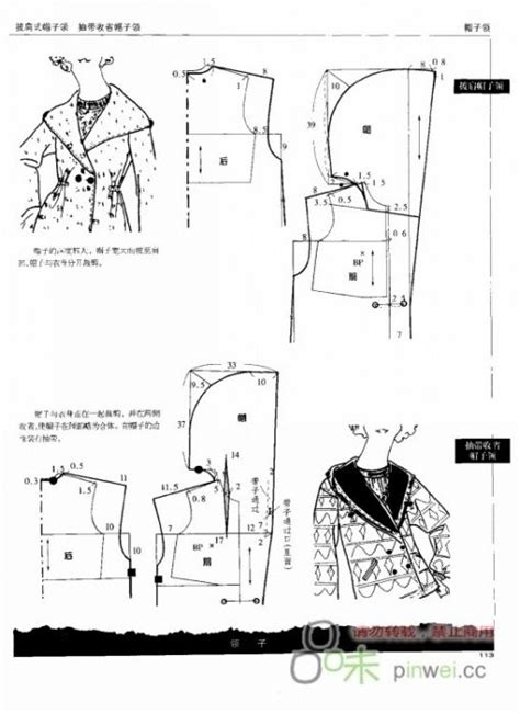 pattern drafting hood 343 best costura inverno images on pinterest sew