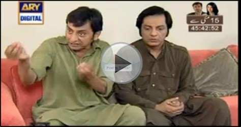 bulbulay day special momo in bulbulay archives episodes of ary