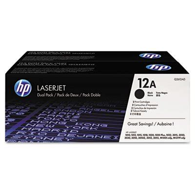 Toner Laserjet 1022n hp lj 1022 toner cartridge prints 3000 pages 1022 1022n