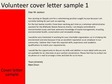 Email Cover Letter For Volunteer Position Volunteer Cover Letter