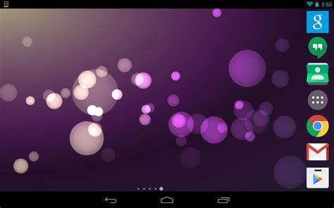 Visualizer Live Wallpaper Version