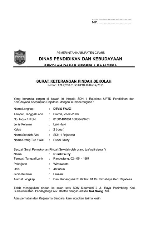 format contoh surat dan mutasi 2015 copy