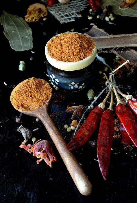 pav bhaji masala recipe pav bhaji masala powder recipe bhaji masala