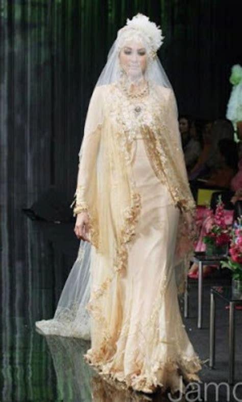 desain baju nikah muslimah contoh gambar gaun kebaya kebaya pengantin panjang 02