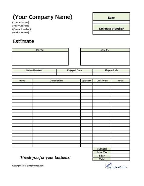 website maintenance contract template best of lawn care contract