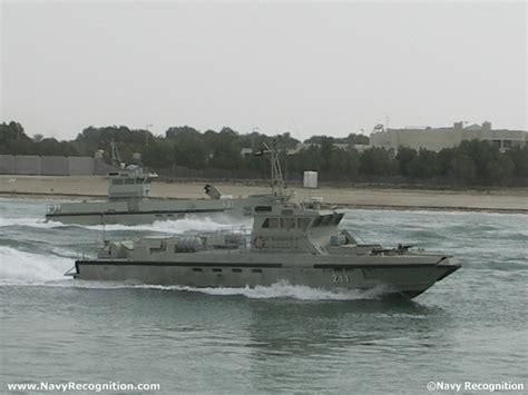Abudhabi Navy abu dhabi ship building launches indigenously built