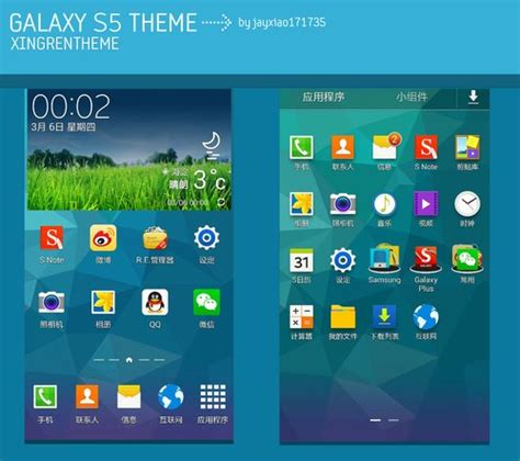 themes on galaxy s5 xingren theme the galaxy s5 t samsung galaxy note 3