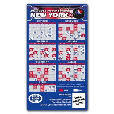 printable new york islanders schedule new york rangers pro hockey schedule magnets 4 quot x 7