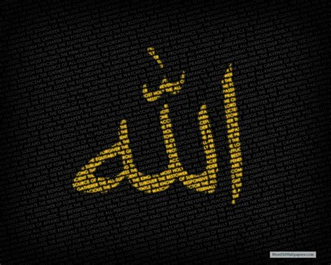 wallpaper hp islami islamic hd wallpapers hd wallpapers images pictures