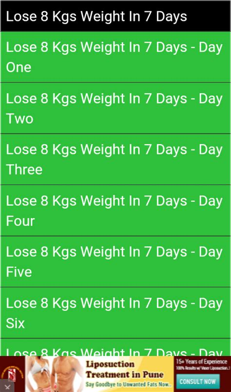 7 weight loss 3 kg weight loss in 7 days interidahoo2