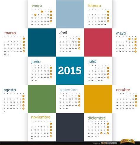 Calendario Moderno Fresco Y Moderno Calendario Para El 2015 Con Los Meses