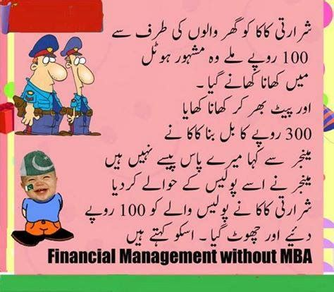 Mba Finance Without Finance Background by Financial Management Without Mba Images Photos