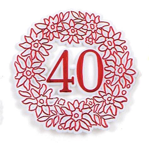 image gallery 40th anniversary