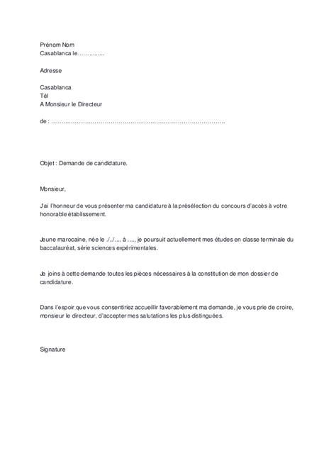 Lettre Manuscrite Pour Demande De Visa demande manuscrite